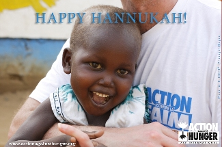 Happy Hannukah eCard